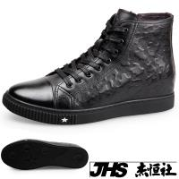 GOG高哥新款單高幫休閒鞋WX877840黑增高5.5CM口JHS杰恆社1907(預購)