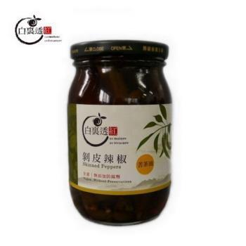 【白裏透紅】剝皮辣椒-苦茶油450公克/瓶