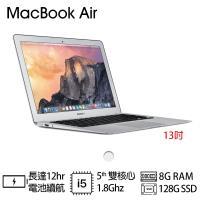 (福利品)Apple MacBook Air 13.3吋 筆記型電腦 i5/8G/128G