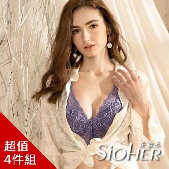 SiOHER韓國女神級高支撐拉鍊內衣-獨