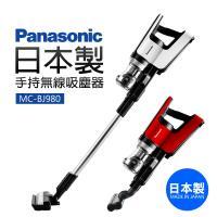【買就送國際牌紀念公仔+收納架AMC-KS1】Panasonic 國際牌日本製手持無線吸塵器 MC-BJ980