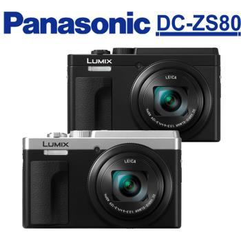 Panasonic Lumix DC-ZS80 (公司貨)