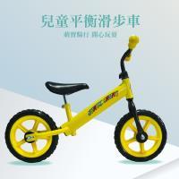 BIKEONE BM1 兒童平衡滑步車 3-7歲 無腳踏 寶寶滑行學步車