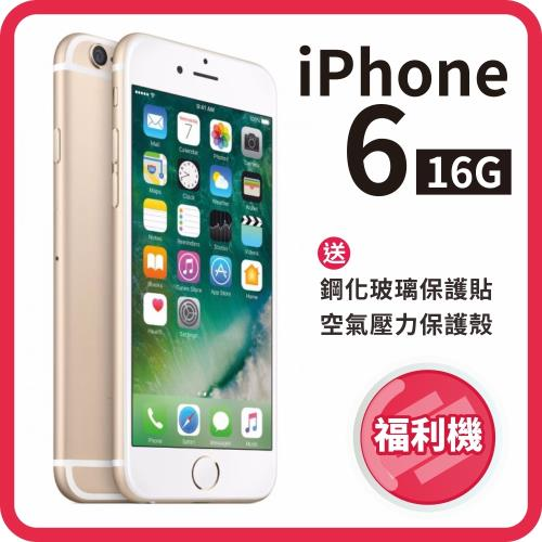 【福利品】Apple iPhone 6 16GB 智慧手機 7成新