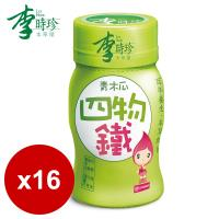 加-李時珍 青木瓜四物鐵50mlx16瓶