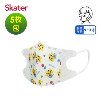 任-Skater幼兒立體口罩-巧虎BABY(5入/包)