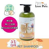 洗毛精《Love Pets 樂沛思》 蓬鬆Q彈寵物洗毛精-犬貓適用 500ml
