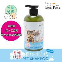 洗毛精《Love Pets 樂沛思》柔順修護寵物洗毛精-犬貓適用 500ml