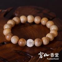 Fushankodo 富山香堂  印度富耀星沉水鑽10mm老山檀珠手串
