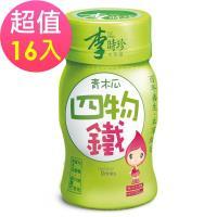 即期品【李時珍】 青木瓜四物鐵16瓶(50ml/瓶)-2019/10/27到期