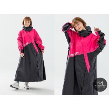 奧德蒙 終結者斜開專利連身式雨衣-桃紅