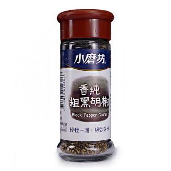 小磨坊香純粗黑胡椒粒30g