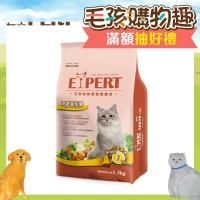 EXPERT 艾思柏  無穀熟齡貓保健配方 貓糧-1.5kg X 1包