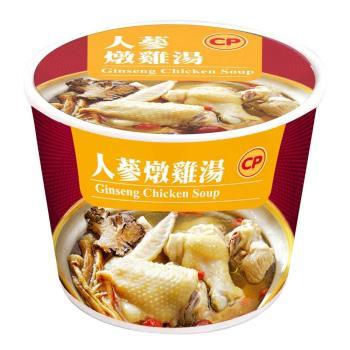 暖新上市 卜蜂 暖心杯湯系列 人蔘燉雞湯 330g±10  杯