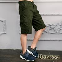 【Dreamming】街頭風潮側袋伸縮休閒工作短褲(共二色)