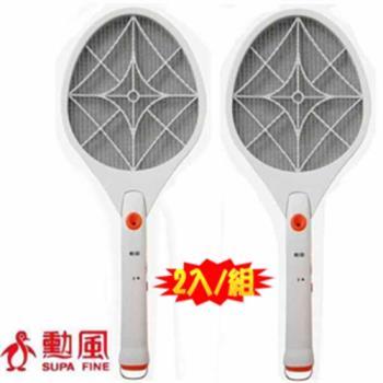 勳風 電池式三層捕蚊拍 電蚊拍HF-936A *兩入組
