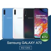SAMSUNG Galaxy A70 6.7吋八核心雙卡智慧手機(6G/128G)