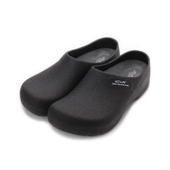 CK 防水包頭廚師鞋 黑 男鞋 鞋全家福