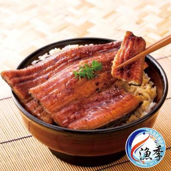 漁季水產 日式蒲燒鰻(150g±10%/包) 共計4包送飛魚卵泡菜(250g±10%/包)共計2包