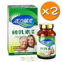 【嘉懋】活力陽光-初乳素膠囊x2入(100顆/罐)