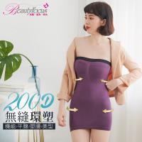 BeautyFocus 200D無縫平腹機能塑身衣(965)