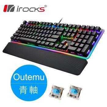 irocks K61M RGB背光機械式鍵盤