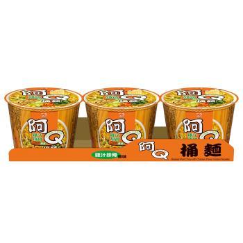 阿Q桶麵 雞汁排骨風味桶3入/組