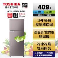 【滿額登記搶大同電子鍋】TOSHIBA東芝409公升一級能效變頻雙門冰箱 GR-A461TBZ(N)