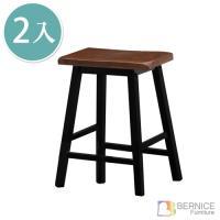 Bernice-夏菲1.5尺黑色實木吧台椅/高腳椅/休閒椅(二入組合)