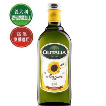 奧利塔-義大利原裝進口 葵花油X3罐(1L/瓶)