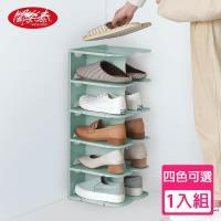 闔樂泰 省空間隨意組可延伸鞋架1入組 (可放6雙鞋)