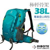 DIBOTE迪伯特 極輕專業登山休閒背包-38L
