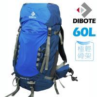 迪伯特DIBOTE  極輕專業登山休閒背包-60L