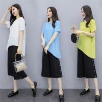 【REKO】簡約清新不規則上衣+闊腿褲二件套裝M-3XL(共三色)