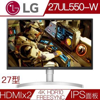 【LG樂金】27UL550-W 27型AH-IPS面板4K解析度FREESYNC電競液晶螢幕