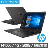 HP 惠普 250 G7 商用筆電 (15.6吋/N4000/4G/500G/超值文書)