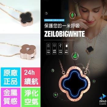 防疫下殺↘台灣公司貨 四葉草隨身空氣清淨機 電子口罩