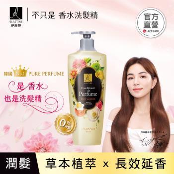 【ELASTINE 伊絲婷】新款輕甜花語奢華香水潤髮乳600ml