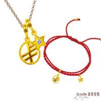 Jcode真愛密碼 金牛座-北歐幸運密碼黃金墜子(流星) 送項鍊+紅繩手鍊
