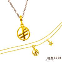 Jcode真愛密碼 金牛座- 北歐幸運密碼黃金墜子 送項鍊+黃金手鍊