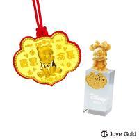 Disney迪士尼系列金飾 黃金彌月印章套組木盒-如意維尼款+美妮造型印章 0.15錢