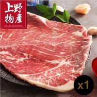 【上野物產】烤肉必備 澳洲和牛沙朗牛排 (200g土10%/盤) x1盤