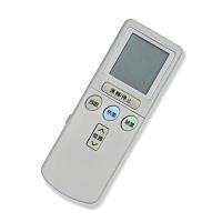 北極熊冷氣搖控器系列【日立變頻 冷氣遙控器】AR-07T3