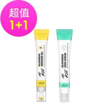 韓國RiRe 去黑頭粉刺凝膠/滾珠式毛孔收縮精華液(20ml)