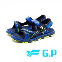 G.P 經典款VI-兒童舒適涼拖鞋 童鞋 - 藍(另有桃)