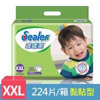 噓噓樂 輕柔乾爽紙尿褲-XXL (28片x8包/箱)