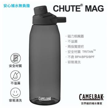【CAMELBAK】1500ml Chute Mag 戶外運動水瓶 炭黑(CB1514001015)