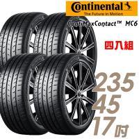 【Continental 馬牌】ContiMaxContact 6 運動操控輪胎_四入組_235/45/17(MC6)