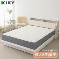 KIKY 幸福之約超循環硬式獨立筒床墊-雙人5尺 透氣