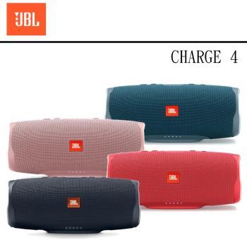 【JBL】可攜式防水藍牙喇叭 Charge 4